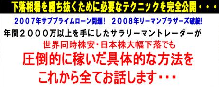 geraku_1.jpg